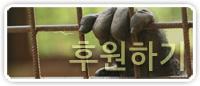 donate-small.jpg